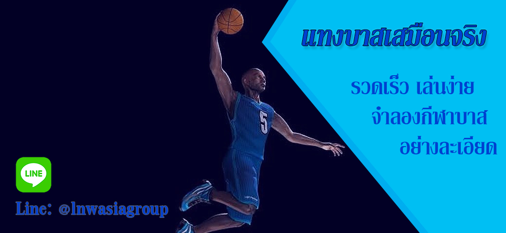 virtualbasket-1